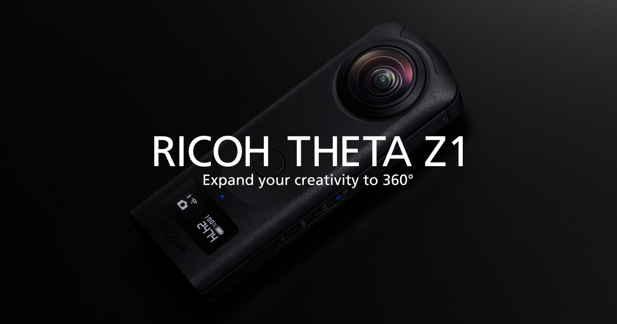 Share | RICOH THETA Z1